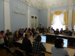 конференция в Педагогическом университете им. К.Д.Ушинского