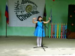 """Хан Лиза. стихотворение """"Колдунье не колдуется"""""""