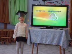 Сафиулина Арина